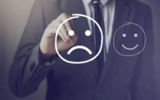 Как написать правильно жалобу на компанию Мегафон?