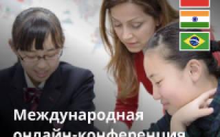 Имеет ли родитель право записывать на диктофон учителя?