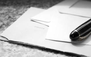 Как составить заявление, для признания жилого дома нежилым?