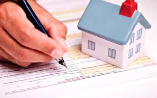 Приватизация квартиры посредством доверенности