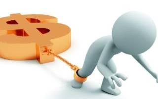 Как прекратить начисление процентов в МФО?
