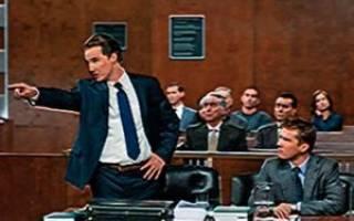 Возьмут ли меня работать в арбитражный суд?