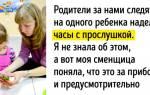 График работы младшего воспитателя в детском саду