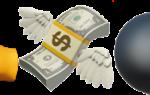 Как вернуть страховку по кредиту, выплаченного досрочно?