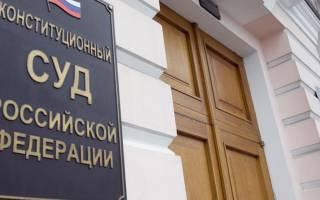 Адвокат зубков владимир владимирович ярославль