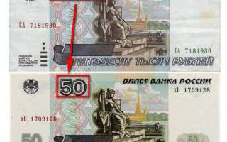 Денежная реформа в россии в 2019 году
