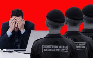 Арест карты минус 200 000 руб
