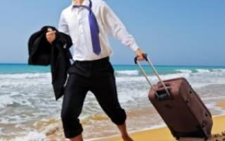 В связи с чем можно перенести отпуск причины