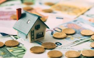 Уплата налога при продаже квартиры, полученной по наследству