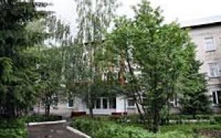 Ик 3 димитровград адрес