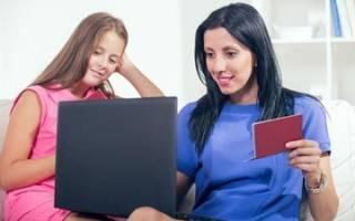 Какие есть варианты сменить ребенку отчество?