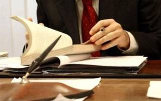 Апелляция на решение суда по алиментам