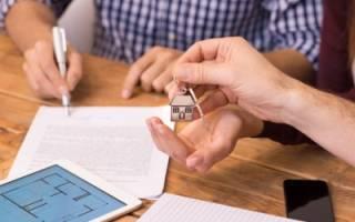 Продажа квартиры после ее приобретения по завещанию