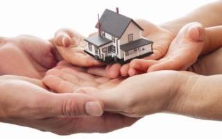Как продать дом с долями собственности несовершеннолетних?