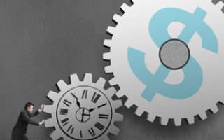 Как оформить истечение срока давности по договору?