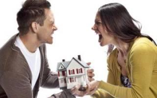 Как будет происходить раздел данной квартиры при разводе?
