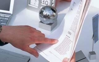 Что грозит за неуплату кредитов частным кредиторам?