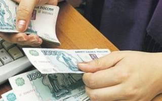 Выплата преданности компании оао ржд при сокращении