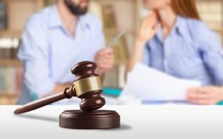 Как следуют разрешить спор между бывшими супругами?