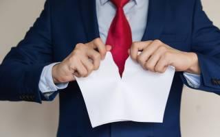 Как расторгнуть договор в фирмой по продаже недвижимости?
