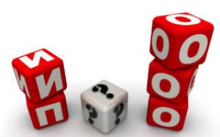 В чём принципиальная разница между ИП и ООО?