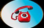 Где можно сделать независимую экспертизу сотового телефона