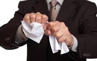 Где получить копию свидетельства о браке после развода