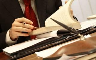 Возврат денег за некачественно оказанные юридические услуги