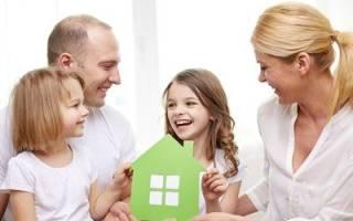 Что можно оформить, чтобы имущество досталось старшей дочери?