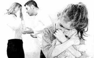 Как мне можно лишить отца ребенка родительских прав?