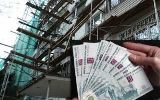 Как вернуть деньги по оплате найма приватизированной квартиры?