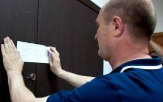 Арест квартиры в связи с задолженностью перед банком