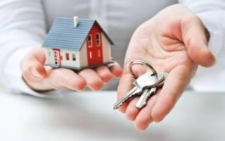 Как продать квартиру, имея только договор уступки прав?