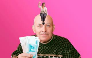 Освобождение от налога на имущество пенсионеру