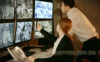 Легально размещение прослушки в офисе без ведома сотрудников?
