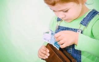 Уменьшение размера алиментов при изменении финансового положения