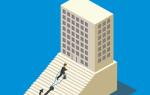 Взыскание задолженности по ипотечному кредиту