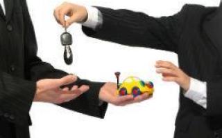 Каковы особенности продажи автомобиля без договора?