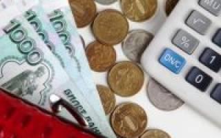Зарплата меньше прожиточного минимума