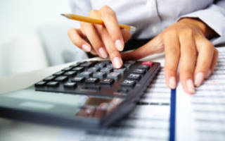 Как узнать долг по страховым взносам в пфр