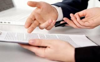 Может ли ООО изменять договор с коммерческим банком?