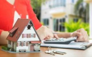 Как я могу переоформить на себя ипотеку?