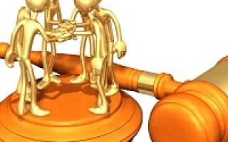 Возможна ли цессия до установления права требования?