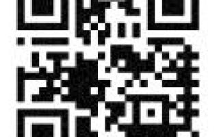 Как проверить штрих код на квитанции жкх