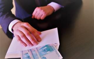 Зависят ли сроки перечисления алиментов от дня зарплаты?