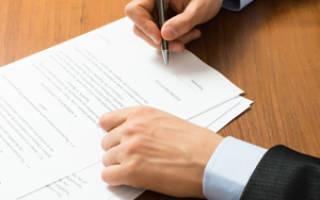 Как расторгнуть договор, если оговоренная помощь не оказана?