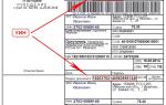 Как узнать индекс документа
