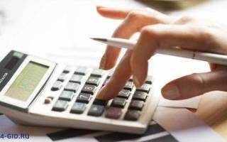 Рефинансирование ипотеки в банке ВТБ
