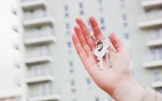 Покупка квартиры у собственника и дарителя