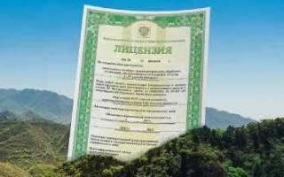 Кто выполняет сбор документации по лицензированию?